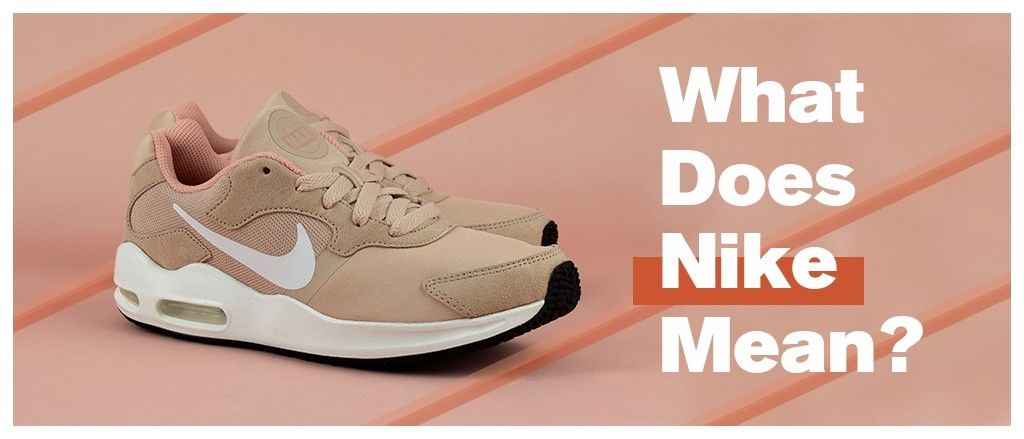 Your Ultimate Guide to Nike Shoes